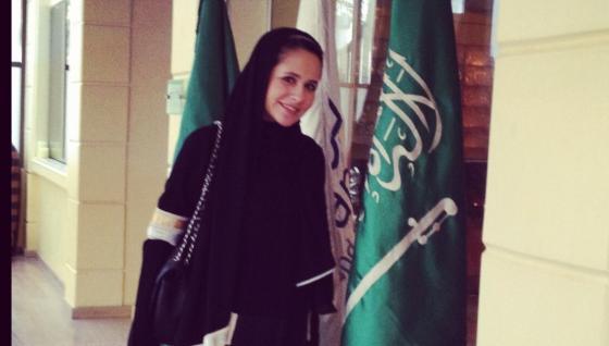 RE investment forum for GCC women